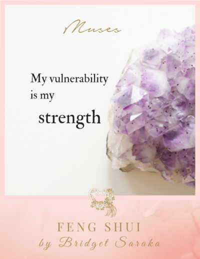My Vulnerability is My Strength