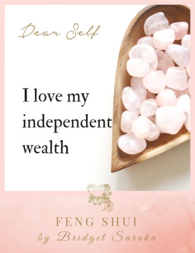 Dear Self Volume #4 Feng Shui by Bridget (16)